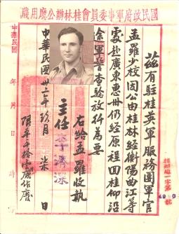 John Monro's travel pass China