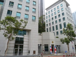 British Consulate, HK