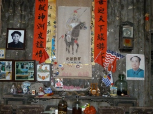 Shrine in traditional home