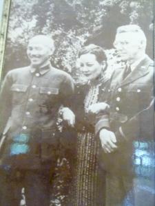 Chiang Kai Shek, Madame, Gen. Stilwell