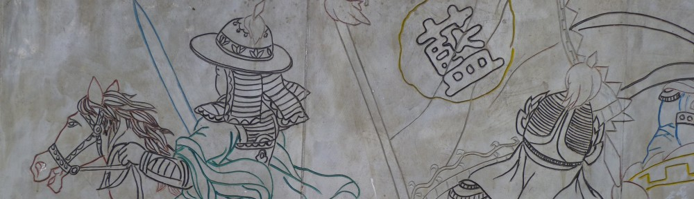 Ming dynasty warriors