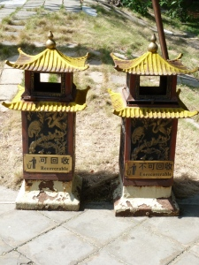 Qing dynasty bins
