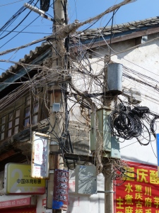 Electrics with Chinese Characteristics