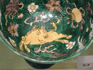 Ming Dynasty bowl with horse